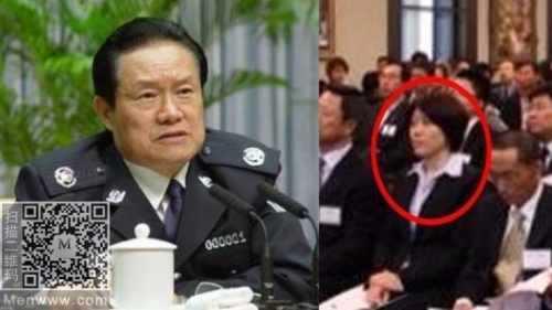 周晓涵的老公是_央视贾晓烨的老公 贾晓烨老公是大她28岁的周永康 - 社会热点 ...