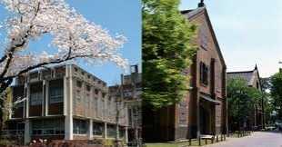 金泽美术工艺大学 日本大学-