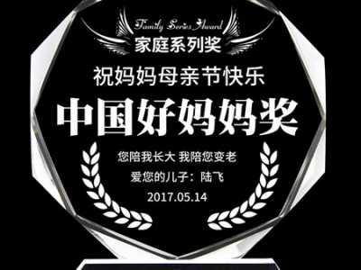 母亲节礼物推荐 2017年十大母亲节礼物排行榜
