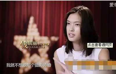 中法混血 华裔摄影师教她做人