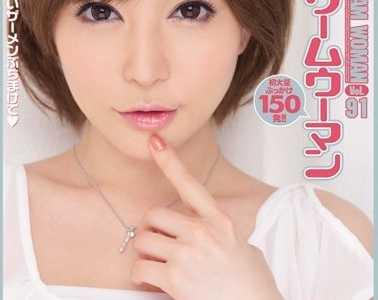里美尤利娅(里美ゆりあ)番号migd-508封面 moodyz专属女演员中也最优秀的女・里美百合啊
